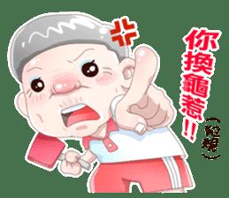 Taiwan grandmother 03 sticker #2337141