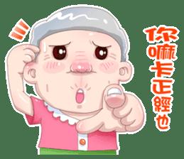 Taiwan grandmother 03 sticker #2337143