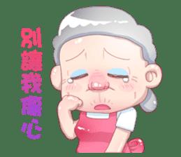 Taiwan grandmother 03 sticker #2337144