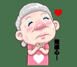 Taiwan grandmother 03 sticker #2337149