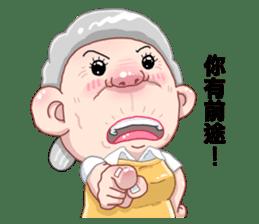 Taiwan grandmother 03 sticker #2337150