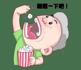 Taiwan grandmother 03 sticker #2337151
