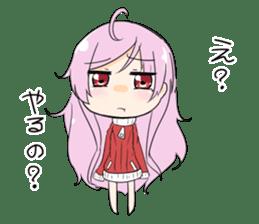 "MoeSticker""SAKURAKO"" sticker #2339625"