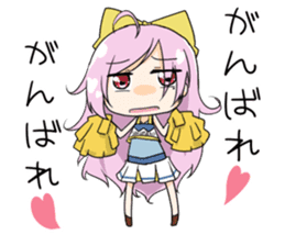 "MoeSticker""SAKURAKO"" sticker #2339627"