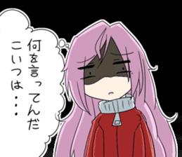 "MoeSticker""SAKURAKO"" sticker #2339639"
