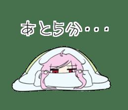 "MoeSticker""SAKURAKO"" sticker #2339643"