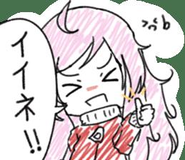 "MoeSticker""SAKURAKO"" sticker #2339653"