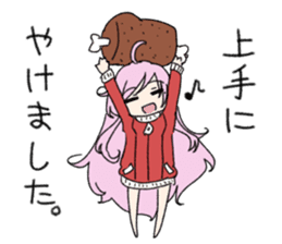 "MoeSticker""SAKURAKO"" sticker #2339655"