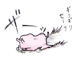 Child of pig sticker #2344528