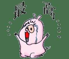 Child of pig sticker #2344529