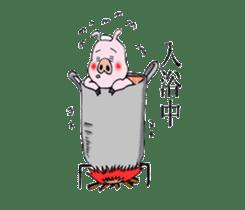 Child of pig sticker #2344531