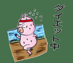 Child of pig sticker #2344532