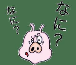 Child of pig sticker #2344536