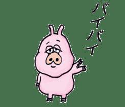 Child of pig sticker #2344539