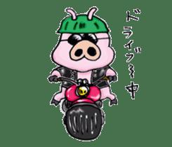 Child of pig sticker #2344540