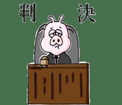 Child of pig sticker #2344541