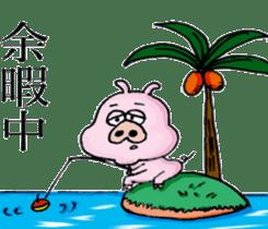 Child of pig sticker #2344549
