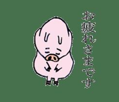 Child of pig sticker #2344552