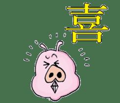 Child of pig sticker #2344556