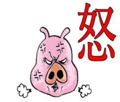 Child of pig sticker #2344557
