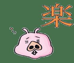 Child of pig sticker #2344559