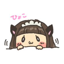nekomimichan sticker #2346824