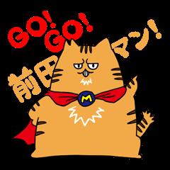 GO! GO! MAEDA cat!!