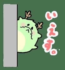 Dragon sticker #2353127