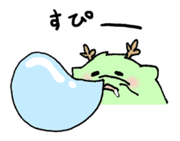 Dragon sticker #2353136