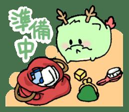 Dragon sticker #2353142