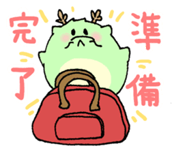 Dragon sticker #2353143