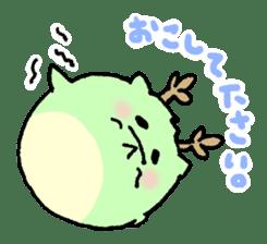 Dragon sticker #2353155