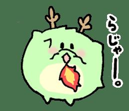 Dragon sticker #2353158