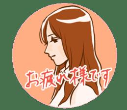 Mari-san sticker #2354124