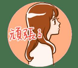 Mari-san sticker #2354127