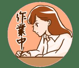 Mari-san sticker #2354129