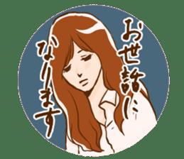 Mari-san sticker #2354138