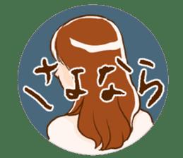 Mari-san sticker #2354152