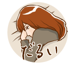 Mari-san sticker #2354157