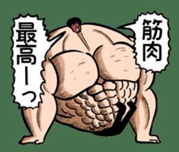 the Muscle men2 sticker #2357201