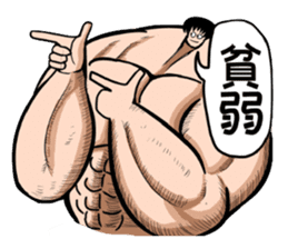the Muscle men2 sticker #2357206