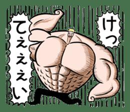 the Muscle men2 sticker #2357208