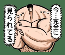 the Muscle men2 sticker #2357210
