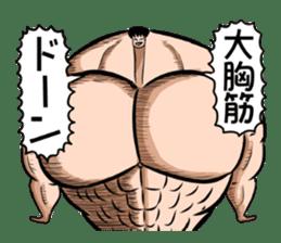 the Muscle men2 sticker #2357215