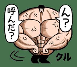 the Muscle men2 sticker #2357219