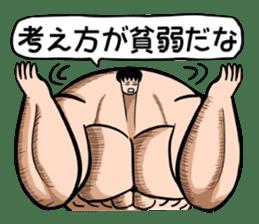 the Muscle men2 sticker #2357224