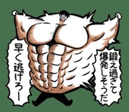the Muscle men2 sticker #2357226