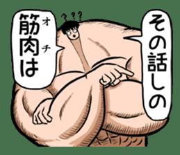 the Muscle men2 sticker #2357229