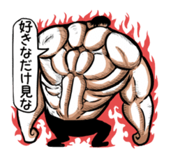 the Muscle men2 sticker #2357234