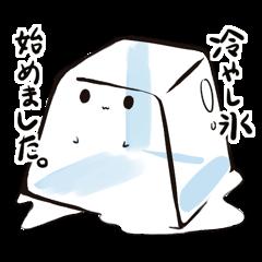 ice-chan.